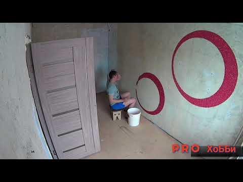 Ремонт в детской комнате для мальчика своими руками