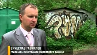 В Кировском районе Ярославля будут убирать старые гаражи(, 2013-05-17T06:27:24.000Z)