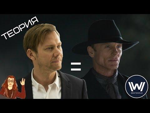 Кадры из фильма Мир Дикого Запада - 1 сезон 8 серия