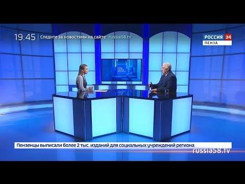Россия 24. Пенза: за какими направлениями в науке будущее