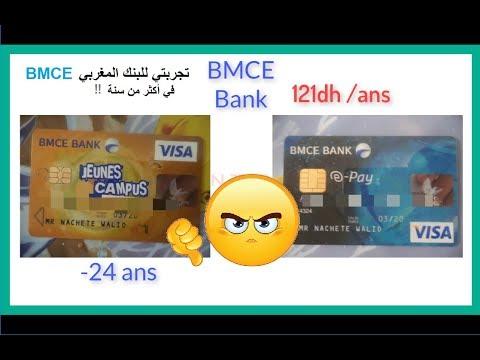 تجربتي للبطاقة Jeune campus و Epay في أكثر من سنة -- BMCE