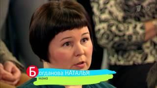 Специалисты ФНКЦ им. Дмитрия Рогачева в программе Здоровье (видео Первый канал)