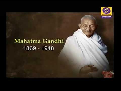 Gandhi Jayanthi - Sathya & Ahimsa Mahotsav at Raj Bhavan | DD Chandana | 02-10-2019