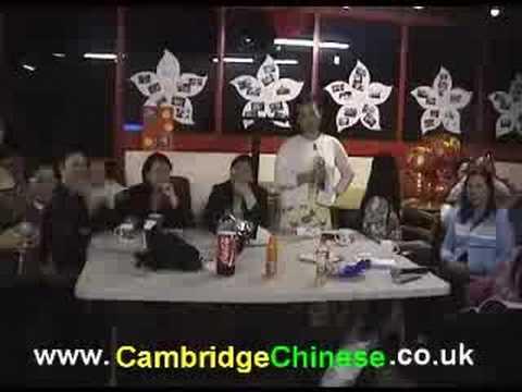 Karaoke Night part 1/2