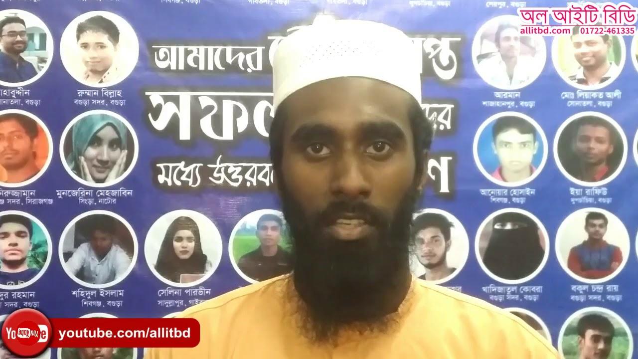 Success Story in Freelancing | Ariful islam