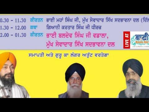 Live-Now-Gurmat-Kirtan-Samagam-From-Andrews-Ganj-Delhi-26-Jan-2021