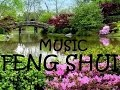 feng shui music. positive energy at home. 风水的音乐。在家里正能量