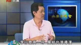 受李行感召 台灣電影界大團結 thumbnail