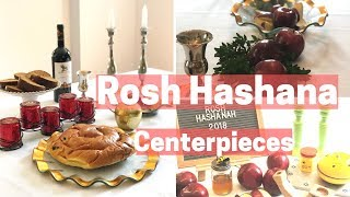 Rosh Hashanah Tablescape & Table Centerpiece Ideas!