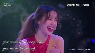 You Are Too Much ost part 1 MGL sub
