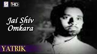 Jai Shiv Omkara