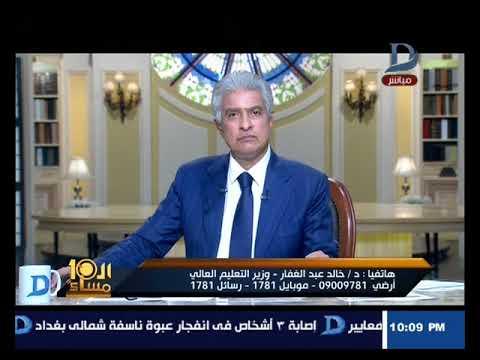 العاشرة مساء حول زواج القاصرات وفوضى فتاوى الفضائيات حلقة 16-9-2017