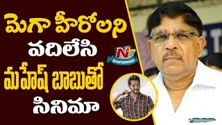 Allu Aravind To Produce Mahesh Babu And Sandeep Reddy Movie | #Mahesh27 | NTV Entertainment