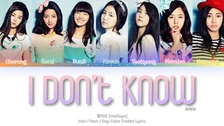 APINK (에이핑크) I Don't Know (몰라요) Color Coded Lyrics (Han/Rom/…