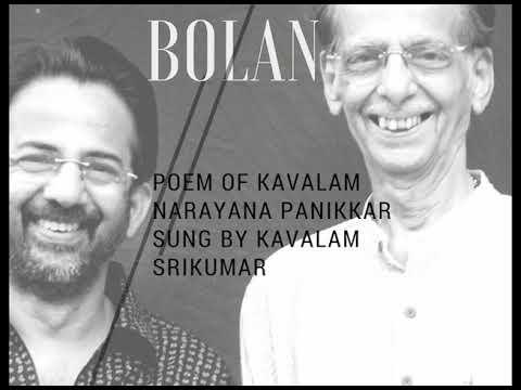 BOLAN  POEM OF KAVALAM
