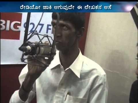 Radio Jockey Hemanth on 92.7 BIG FM Mangalore