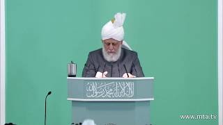 Friday Sermon: 21st September 2012 (Urdu)