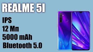 Обзор смартфона Realme 5i