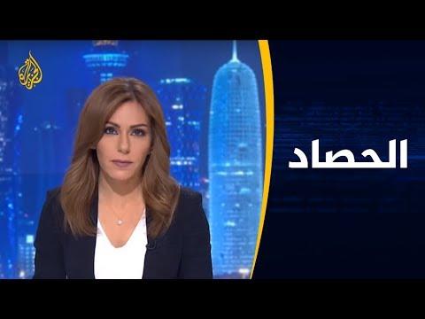 الحصاد-قرار إسرائيلي بمصادرة أموال الفلسطينيين.. ما هي التأثيرات المرتقبة؟  - نشر قبل 6 ساعة
