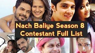 Nach Baliye  season 8 contestant full list