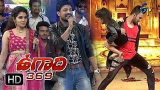 Sudheer Team, Aadi Team Performance | Ugadi 369 | 29th March 2017 | ETV Telugu