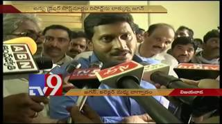 Krishna accident : YS Jagan argues with Collector @ Hospital - TV9