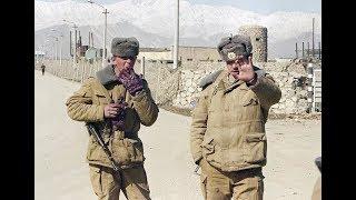 Хроника Войны: Война в Афганистане. Любительская съемка. Часть 1
