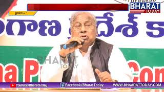 VH Comments On CM KCR Over Rahul Gandhi
