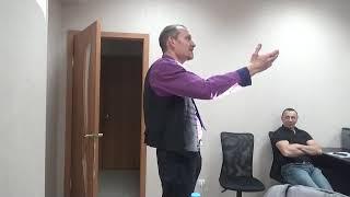 тренинг практика переговоров в Оренбурге в компании АСК Недвижимость