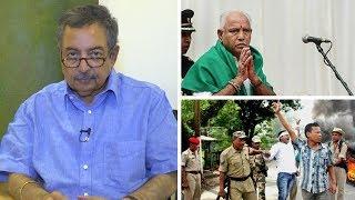 Jan Gan Man Ki Baat Episode 245 Karnataka Floor Test and Citizenship Bill