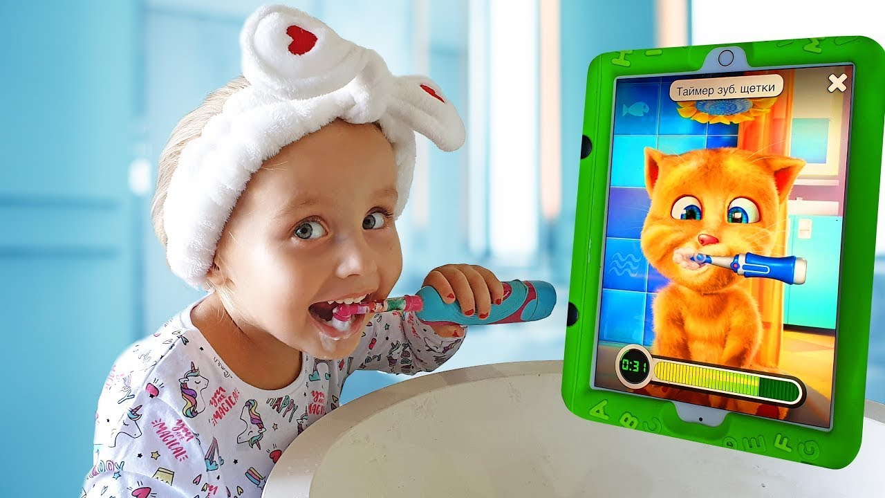 Download Eva and her morning routine with fun talking cat Ginger