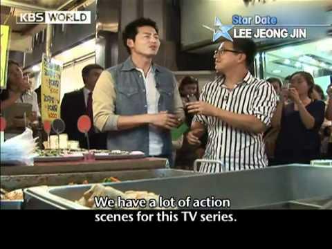 [Star Date] Lee Jung Jin (이정진)