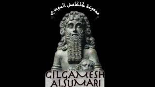 ملحمة كلكامش - النص الكامل - كلكامش السومري