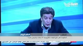 الحكومة الجزائرية تقرر غلق قنوات تلفزيونية