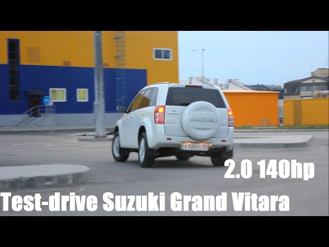 Тест-драйв Suzuki Grand Vitara 2014 Японская ниваСоветыБывалого