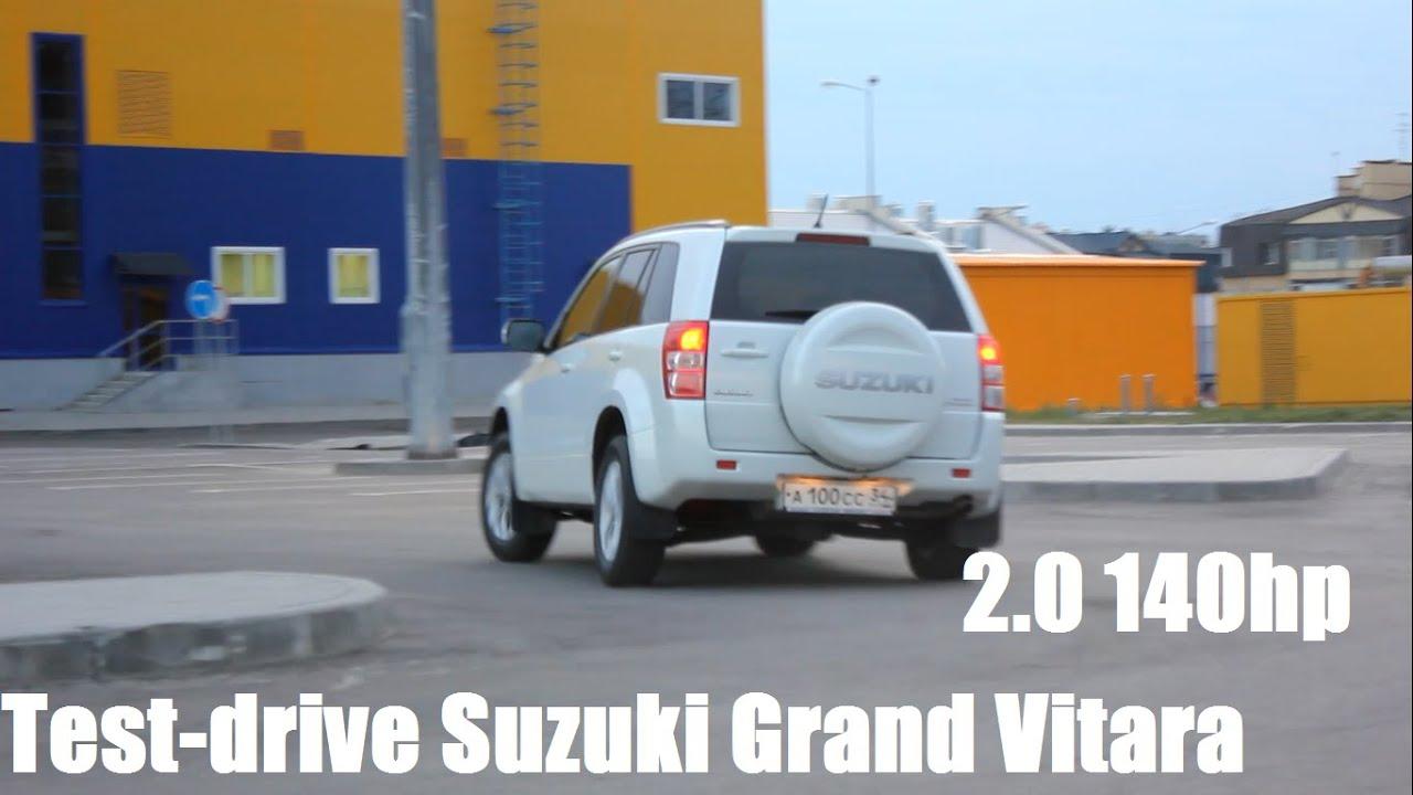 Suzuki Grand Vitara Тест-драйв.Anton Avtoman. - YouTube