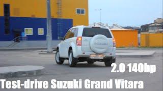 Тест-драйв Suzuki Grand Vitara 2014