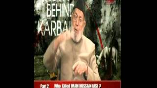 URDU: Reply to truth behind Karbala episode 2 History of Islam (Shia Islam Shia Muslims)