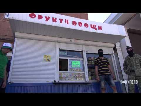 В Харькове в районе ХТЗ уничтожено три точки по продаже наркотического мака