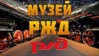 Смотреть видео Музей ржд-наш обзор про музей железных дорог россии в спб онлайн