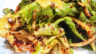 Easy korean spicy lettuce sala…