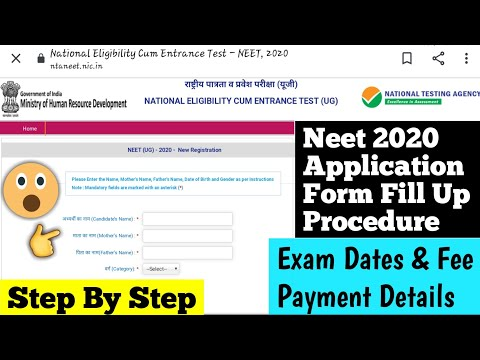 neet-application-form-2020-|-how-to-fill-up-nta-neet-2020-application-form-|-neet-2020-exam-date