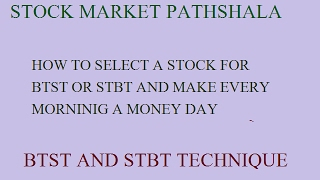 INTRADAY TRADING STRATEGY INDIA(BTST & STBT)