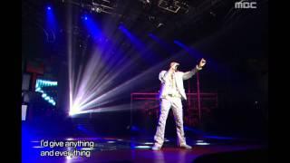 음악중심 - SE7EN - Incomplete, 세븐 - 인컴플리트, Music Core 20060401