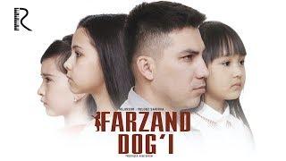 Farzand dog'i (treyler) 8   Фарзанд доги (трейлер) 8