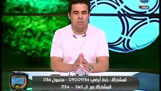خالد الغندور يكشف أسباب عدم اتمام الاهلي للتعاقد مع رامون دياز