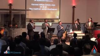 Karunanidhiye Kalvari Anpe; IPC Orlando Malayalam Worship 01/08/17 Mp3