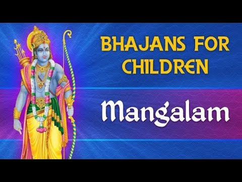 Mangalam (Rama) Song With Lyrics -Bhajans For Children -Devotional Song For Kids
