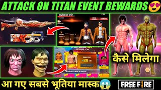 FREE FIRE NEW EVENT | ATTACK ON TITAN EVENT | MYSTERY SHOP | ATTACK ON TITAN M1014 SKIN & BUNDLES