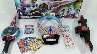 Unboxing Mainan Ultraman DX Orb Calibur & DX Orb Ring